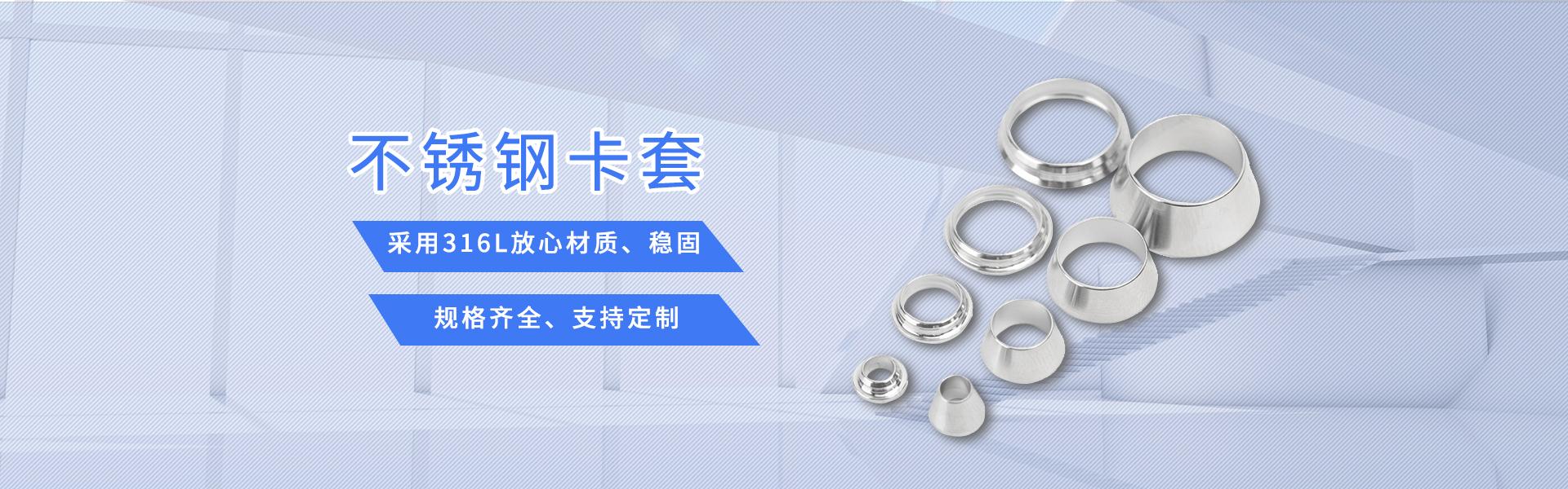 兴化市伟海不锈钢制品厂